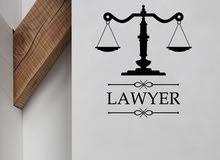 استشارات قانونية ومذكرات وعقود