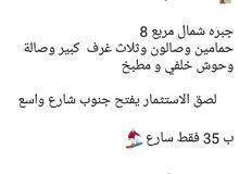 شقة في جبره     ه للبيع السريع التفاصيل في الصوره وبسعر 35