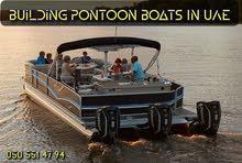 Building Pontoon boats UAE