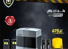 تركيب مواتير أبواب  كهربائية وكاميرات مراقبة بأفضل وأقل الأسعار.