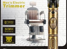 Enzo men electric trimmer - مكينة الحلاقة ماركة اينزو
