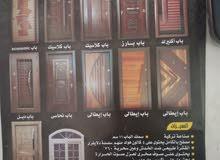 الأبواب المصفحة وأبواب الغرف التركية