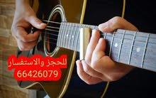 مدرس موسيقي بيانو و جيتار كمانجة  تشيللو جميع الاعمار بجميع مناطق الكويت لحد الب