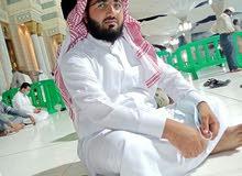 معلم القران(الشيخ ابو محسن)