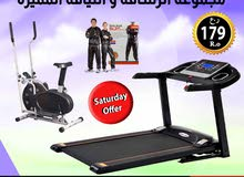ROYAL SPORTS : Special Offer - Treadmill with Orbitrac