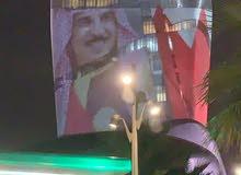 توصيل مشاوير  إلى البحرين