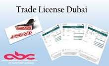 trade license for sale