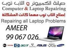 صيانة اجهزة الكمبيوتر