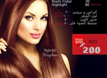 Beauty Special Offer