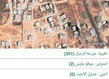 قطعة ارض 525م تجاري معارض شارع 20م واجه 25م قرب صالة الافندر