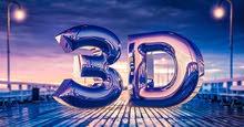 مطلوب رسام 3d لمكتب استشارات هندسيه