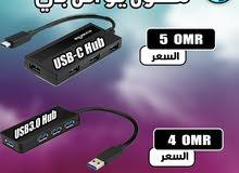 USB -HUB +C محول يو اس بي