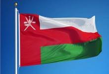 مطلوب حلاق للعمل في سلطنة عمان  يتوفر السكن