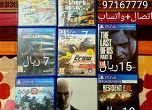 شرايط العاب PS4