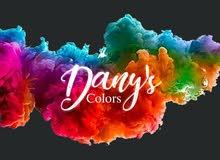 الوان هولي كلر الاحتفالية من متجر Danys_colors