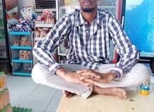 باحث عن عمل سوداني