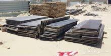 مطلوب أخشاب بناء مستعملة للبيع