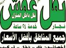 نقل اثاث بجميع مناطق الكويت فك نقل تركيب بجميع مناطق الكويت