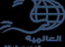 مكتب العالمية لتوريد العمالة المغربية