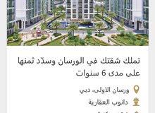 تملك في المشروع الاكثر تميزا في دبي والارخص سعرا
