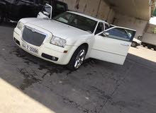 Gasoline Fuel/Power   Chrysler 300C 2005