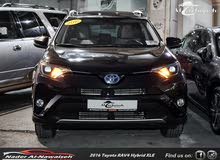 Used 2016 RAV 4 for sale