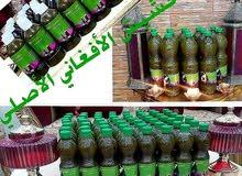 عرض خاص اطلب 20 علبة من زيت الحشيش الافغاني واحصل على خصم خاص