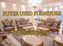 0558601999 WE BUY USED OFFICE HOUSE FURNITURE