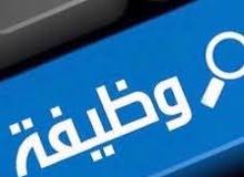 مطلوب موظفة سعودية لمحل محطات تحلية وفلاتر