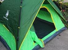 خيمة صغيرة وممتازه للرحلات / small tent