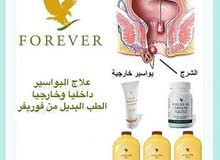 علاج للبواسير فعال