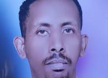 أنا رمضان عمران محمد انا سائق خاص من اسوان نوبي
