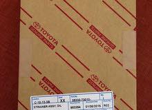 طقم تبديل فلتر جير جديد تويوتا كامري 2012 إلى 2015 للبيع