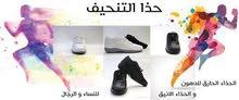 حذاء جاو مودا GAO MODA لزيادة الطول والحارق