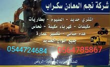 لدينا جميع العمالة المصرية الباكستاني وجاهزين للانشاء والتسليم على للنهاية كهربا