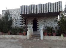 بيت للبيع - المفرق الحي الجنوبي شارع السكه بعد مدرسة جعفر الطيار