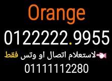 ارقام اورانج 012x22222.12