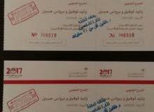 تذاكر لحفل الفنان وليد توفيق وبرواس حسين + الفنان راغب علامة - جرش... :)