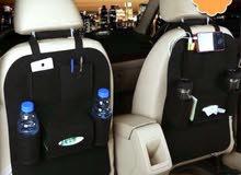 حقيبة تنظيم خلف المقاعد