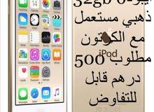 Apple  device in Al Ain