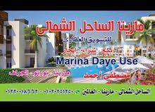 شاليهات وفيلا وقصر للإيجار مارينا الساحل الشمالي