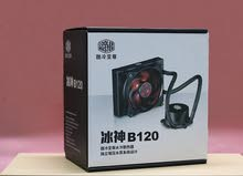 Cooling Master For PC
