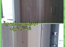excellent finishing apartment for rent in Hawally city - Jabriya