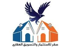 شقه بالقرنفل دار مصر أمام بوابه 24 الرحاب