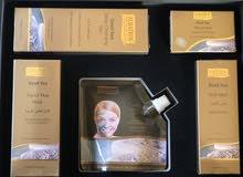 ALBATROS facial kit