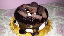الكيكة  ب10