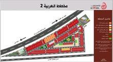 تملك أرض بمخطط كامل الخدمات بمنطقه الياسمين