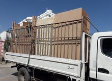 شحنات نقل اغراض البيت شحن 3طن نقل شحن 7طن 3طن نجار عمال