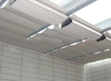 ستائر السقف الفولدينق الكهربائية