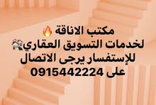 شقة للإيجار شارع البغدادي السراج